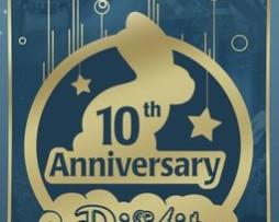 Dixit 10th Anniversary Edition 1