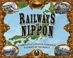 Railways of Nippon 1